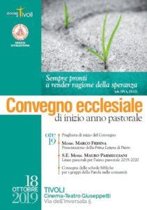 Convegno Ecclesiale delle Diocesi di Tivoli e di Palestrina @ Cinema Teatro Giuseppetti